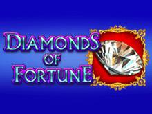 Играть бесплатно в игровые автоматы Diamonds Of Fortune