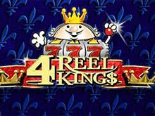 Новый онлайн автомат 4 Reel Kings