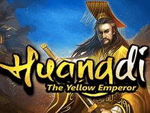 Huangdi The Yellow Emperor – играть в однорукий бандит бесплатно